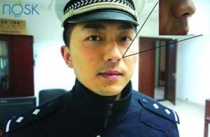 Policía chino con Filtro nasal Nosk